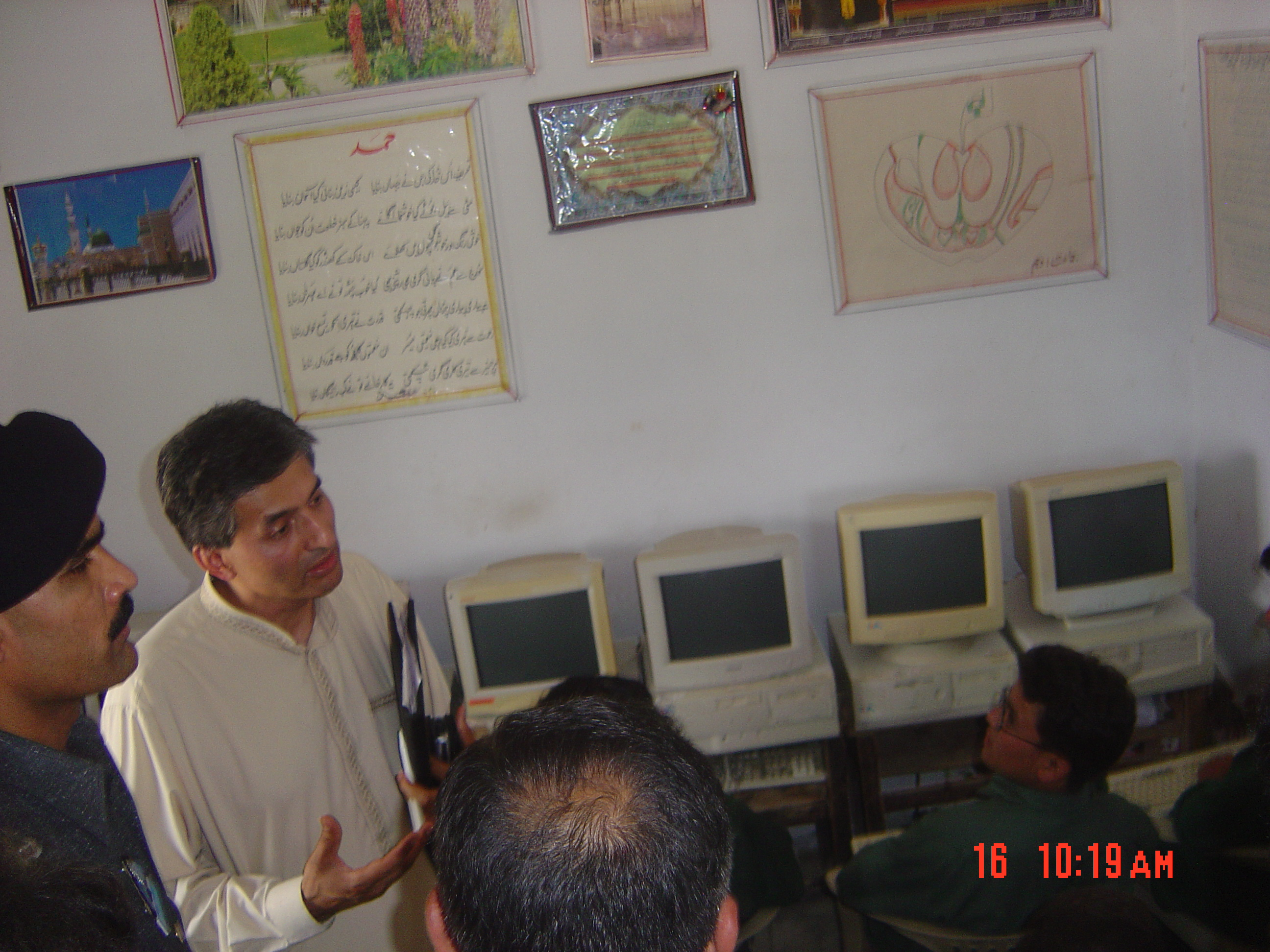 IT Lab at Battagram School